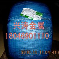 供应山凤牌65MN碳钢线 国产碳钢线