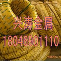 供应韩国KIS琴钢线