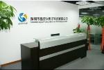 深圳市晶亚兴电子科技有限公司