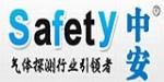 河南中安电子探测技术有限公司
