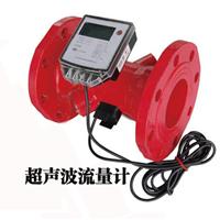 供应RS485超声波远传水表