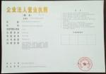 武汉鸿程展自动化设备有公司