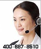 海尔服务)马鞍山海尔空调售后维修电话《麒感芯控≌万智专家》