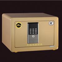 南宁保险柜厂家批发各种型号的保险柜。