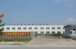 安平县三兄弟丝网制品有限公司