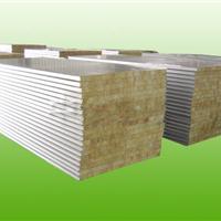 供应黄冈岩棉板 罗田浠水岩棉板