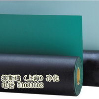供应防静电胶垫、静电胶垫
