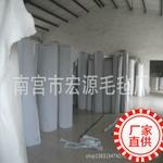 北京宏源羊毛毡制品有限公司