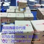 深圳市华世泰兴科技有限公司