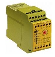 供应德国皮尔兹pilz安全继电器PNOZ X3 代理
