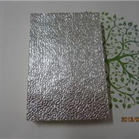 供应联创太阳能背板改性聚氨酯保温板