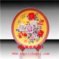 景德镇陶瓷�p盘批发厂家