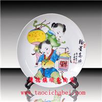 供应手绘粉彩瓷盘 陶瓷纪念盘 景德镇陶瓷厂