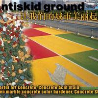供应陶瓷颗粒地坪,彩色陶瓷颗粒胶筑地面