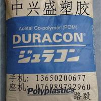 供应高刚性POM GH-20日本宝理