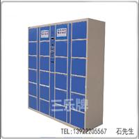 广州商超电子条码柜|广州电子存包柜价最低