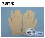 【百思博】苏州乳胶手套哪家好、厂家、供应商