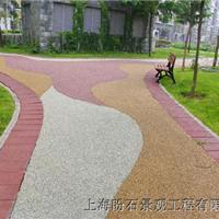 供应生态透水地坪/透水混凝土――美化城市