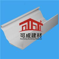 长期批发 优质pvc雨水管,屋面落水管