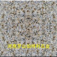 黄金锈石荔枝板