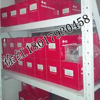 ��ӦIPC-DR-1L  IPC-DR-1L��Ʒ�Ϻ��ֻ�
