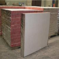 供应屋面防火保温板