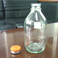 供应玻璃瓶,输液瓶,玻璃输液瓶