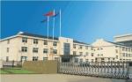 天津宏中电子衡器科技有限公司