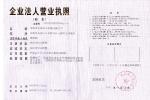 郑州长城重工机械设备有限公司