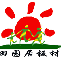 临沂千禧鸿福木业公司品牌家具橱柜板厂家