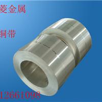 热销BZn18-26锌白铜带 ,进口C7701锌白铜带