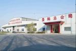 济宁圣泽低温设备制造有限公司