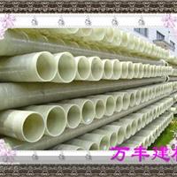 供应四川成都玻璃钢电缆护套管