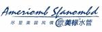 美国美标国际控股集团