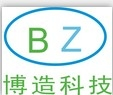 深圳市博造科技有限公司