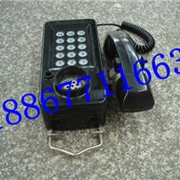 供应防爆电话机KTH108厂家批发