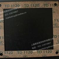 变压器用软木减振块软木橡胶密封垫TD1120