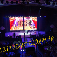 深圳市盛世天合光电有限公司