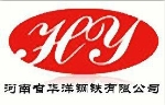 河南省华洋钢铁有限公司