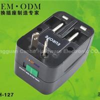 供应USB多功能转换插头