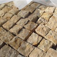供应 防滑小块石