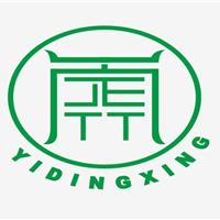 北京易鼎行科技开发有限责任公司