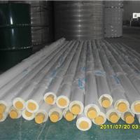 供应热水保温管