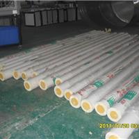 供应复合管保温管