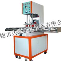 供应pvc塑料热合焊接封口机