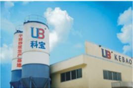 中山市科宝防水技术开发有限公司