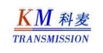 上海科麦传动设备有限公司