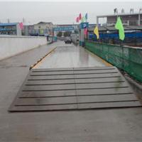 上海衡器总厂★河池地磅★大化地磅1-200吨