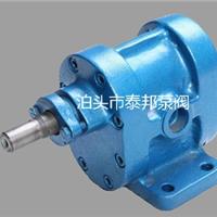 供应齿轮泵YHB150磨损小