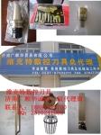 济南广顺华贸易有限公司